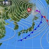 『翌朝(10/2)の通勤時間帯は要注意!台風並みの低気圧の影響でかなりの悪天候になりそう』の画像