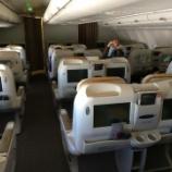 『アシアナ航空 OZ1085便 金浦-羽田 ビジネスクラス』の画像
