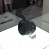 『SONY Planar 50mmF1.4 ZA SSMを発表 海外では3月発売 価格は?』の画像