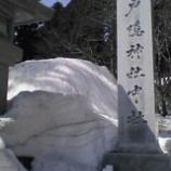 『日帰り長野』の画像