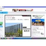『ネット報道番組「オプエド」代表の上杉隆さんのブログで紹介されました!!』の画像