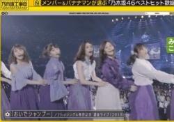 乃木坂46ヲタ的「多幸感」ハンパなかったライブがこちらwww