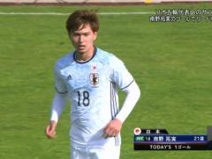 【 速報動画 】U23日本代表、南野がゴール!2-0!