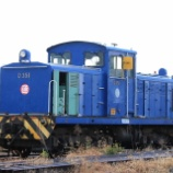 『扇町のスイッチャー D351』の画像