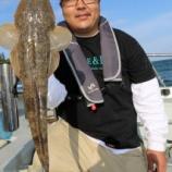 『5月26日 PM便 貸切フラット釣行』の画像