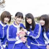 『【乃木坂46】モンキー未央奈降臨w『NOGIBINGO!10』オフショットが公開!!!』の画像
