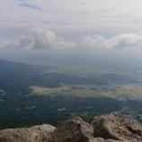 『筑波山登山(日本百名山)』の画像