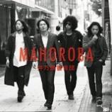 『CD Review:井乃頭蓄音団「MAHOROBA」』の画像