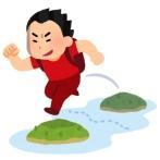 【悲報】SARS治療の第一人者で香港大学の教授が武漢から逃亡「もう制御不能(ヾノ・∀・`)ムリムリ」
