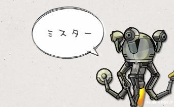 【PC日本語版】コズワースに音声で名前を呼んでもらう方法