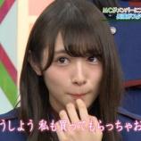 『【欅坂46】渡辺梨花の土田晃之アテレコの表情が上達しててワロタwwwww』の画像