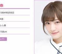 【乃木坂46】中田花奈「地下アイドルに会いたかった。」とコメント。ラジオでサイゾーの記事に関して触れる。