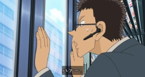 【名探偵コナン】第926話…公安も使っていけ!(原作感想)