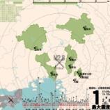 『ネット民「地震だ!大阪揺れた!!!」』の画像