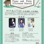 清水南高等学校同窓会ホームページ | 公式サイト