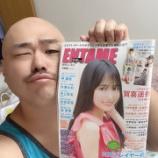 『【乃木坂46】安田大サーカスクロちゃん、賀喜遥香を全面紹介wwwwww』の画像