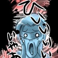 『【不妊治療体験記45】不妊治療で聞いた怖い話~恐怖!まさかそれを割っちゃうだなんて!?』の画像