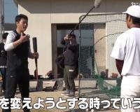 【朗報】新井さん、いい指導者になりそう