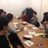 『高校生みらいミーティング 05』の画像