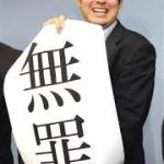 【訃報】Winny開発者の金子勇さん 急性心筋梗塞で死去 #47氏