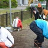 『第8区で一斉公園草刈り清掃!』の画像