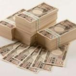 『『大不況』という困難な時代がやってきたとき、『現金』は最強の武器にも盾にもなる!』の画像