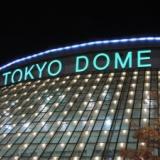 【悲報】東京ドームのウグイス嬢の日給、ヤバすぎるwwwww