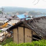 『「平成28年熊本地震」現地調査レポート〜被災地で「備え」について考えたこと〜(その4)』の画像