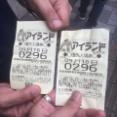アイランド秋葉原で優先入場券の番号が重複