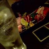 『神戸』の画像