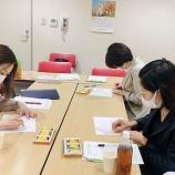 『大阪開講『コミュニケーション心理学10:グループカウンセリング』』の画像