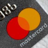 『【MVP】決済サービスの時代到来!VISA、MasterCard、PayPalに投資家の注目集まる。』の画像