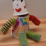 『ぼよよ~ん人形4』の画像
