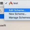 【Swift4】リリース時にログを出力しない様にする