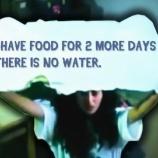 『【誰か助けて!】ディープウェブで発見された奇妙な動画』の画像