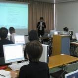 『人気セミナー講師★山本くんに感謝です!!』の画像