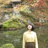 『【乃木坂46】これぐらいの、好きだなあ・・・』の画像