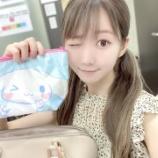 『[イコラブ] 大谷映美里、9月3日 MBSラジオ「アッパレやってまーす!」実況など』の画像