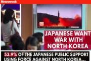 「日本人の大多数は北朝鮮との戦争を望んでいる」 Newsweekのフェイクニュースに激震