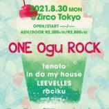 『【ライブ情報】8/30(月)@新宿 Zirco Tokyo ONE Ogu ROCK Vol.6』の画像