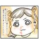 鼻血🌟パニック⑤