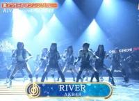 【音楽の日】AKB48が「RIVER」を披露!