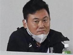 【ACL】今回は本気!! ヴィッセル神戸が抗議文!!