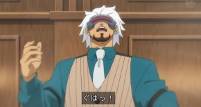 【逆転裁判 2期】第3話 感想 無限コーヒー