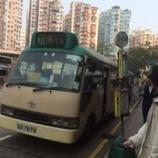『香港の赤&緑のミニバス事情』の画像