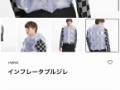 【画像】ルイヴィトンさん、とんでもないダウンジャケットを発売してしまう。お値段41万円