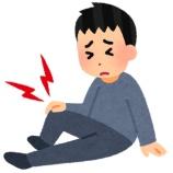『膝の痛みをとってくれたYouTuber』の画像