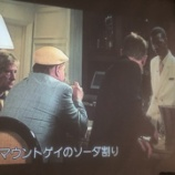 『007 Bar Menu Part3』の画像