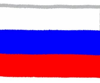 ロシアの子どもの外の遊びで打線