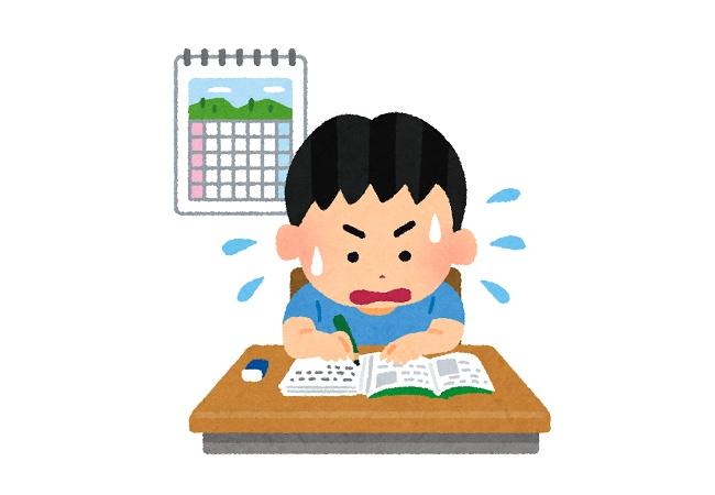 子供に「ゲームは必ず1日3時間以上やれ!!」て教育したらやらなくなるのかな?